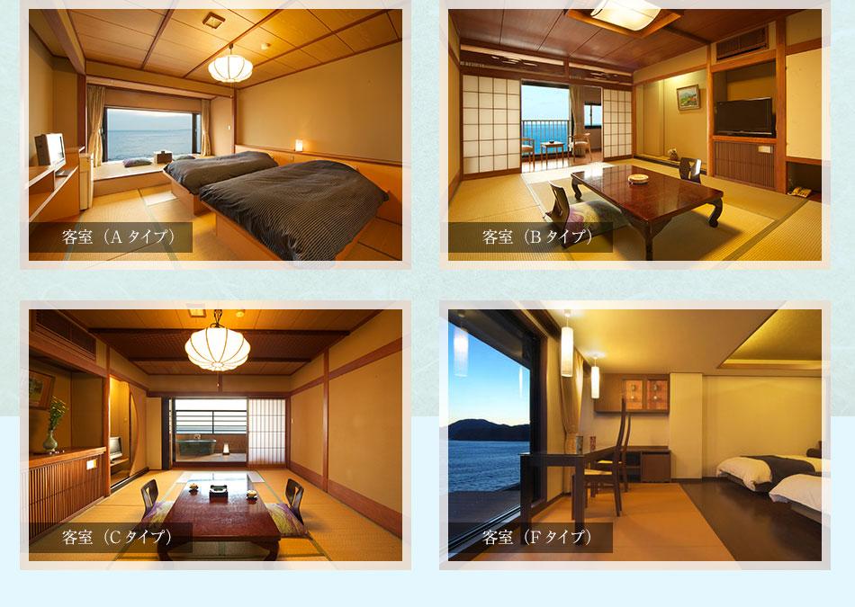 伊豆稲取温泉 石花海の客室